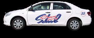大町自動車の普通自動車教習